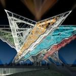Проект Звезды независимости