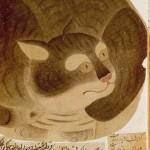 Кот на отоманской миниатюре