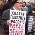 Антивоенный пикет в Москве