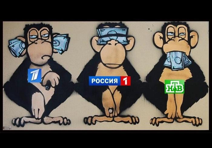 """Le Monde: """"Путин откровенно врет, недоговаривает всей правды и лишь изредка говорит так, как есть на самом деле"""" - Цензор.НЕТ 5043"""