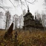 Деревенька Плоское в Вологодской области